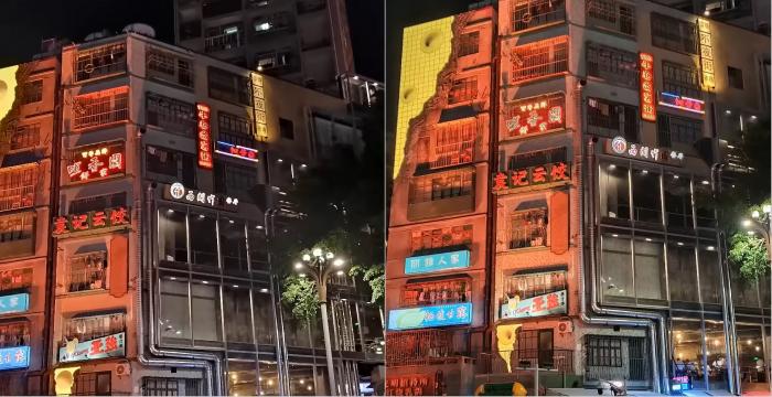 redmi note 10s фото 4. Источник: China Инспект, https://www.youtube.com/watch?v=khV1JqFI0IU&t=206s