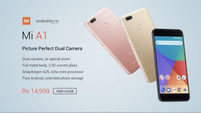 Xiaomi Mi A1: представлен первый смартфон Xiaomi на чистом Android – фото 1