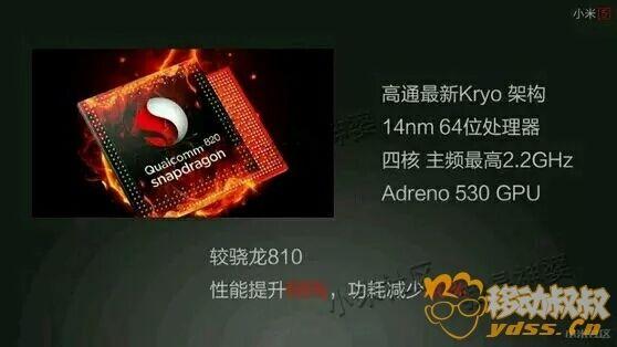 Xiaomi Mi5: десять известных фактов о долгожданном смартфоне – фото 4