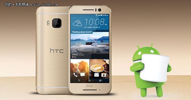 HTC One S9 с процессором Helio X10 дебютировал на европейском рынке – фото 1