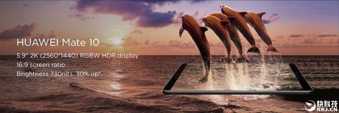 Анонс Huawei Mate 10 и Mate 10 Pro: ультимативные фаблеты – фото 5