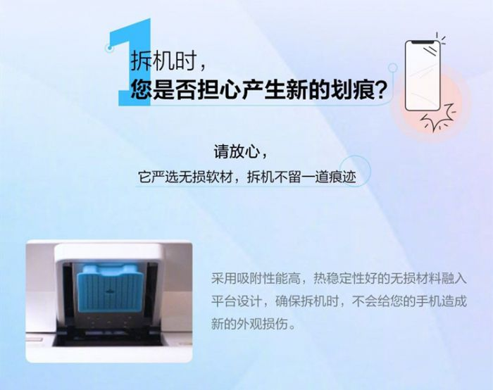 Huawei обучили робота разборке смартфонов – фото 1