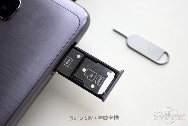 Honor 5C представлен официально: 5,2-дюйма, 8-ядерный Kirin 650, 53000 в AnTuTu и цена $139 – фото 10