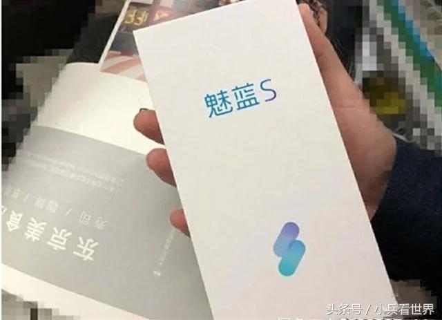 Meizu Pro 15 Plus придет с Exynos 8895 – фото 2