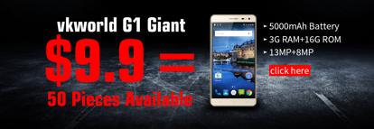 Купоны в $20 на VKworld G1 Giant с аккумулятором на 5000 мАч и 3 Гб ОЗУ, розыгрыш 50 штук по $9,9 для Facebook-подписчиков компании – фото 1