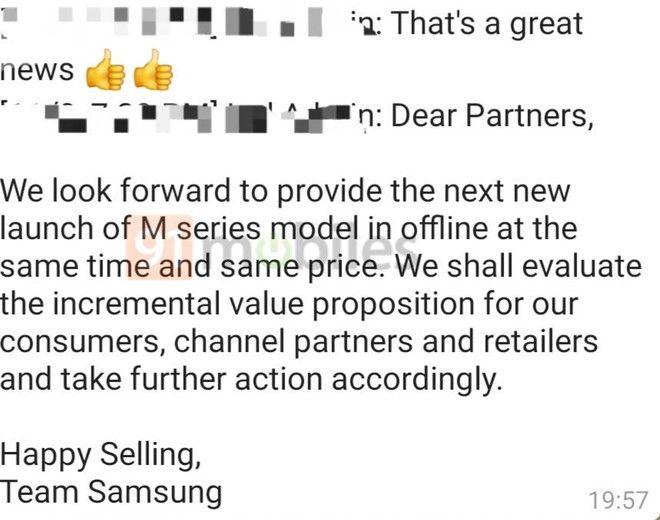 Премьера Samsung Galaxy M50 может состояться в ноябре – фото 2
