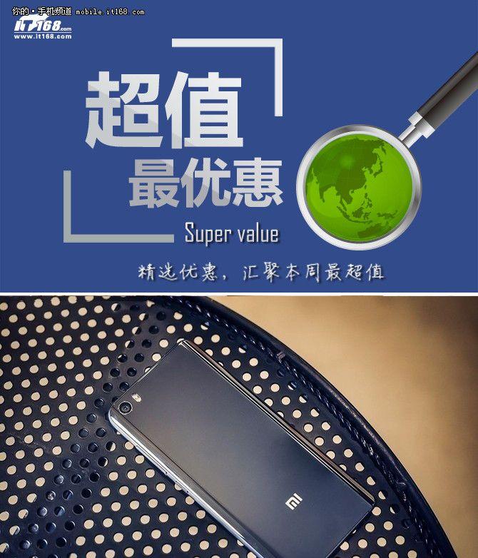 Xiaomi Mi5 теперь в Китае продают по $220 – фото 1