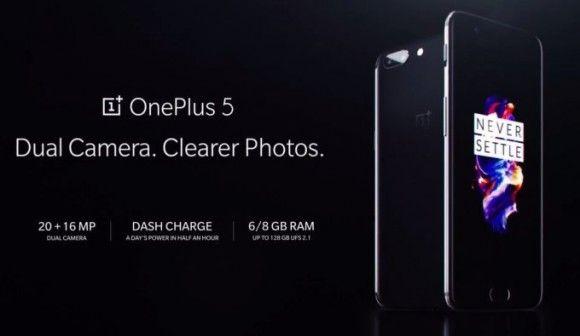 OnePlus 5: представлен мощный и дерзкий камерофон – фото 1