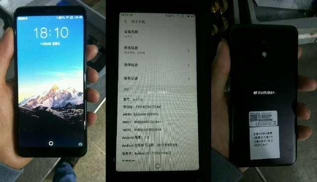 Предположительно Meizu M6S (Blue Charm 6S) сертифицирован в Китае – фото 5