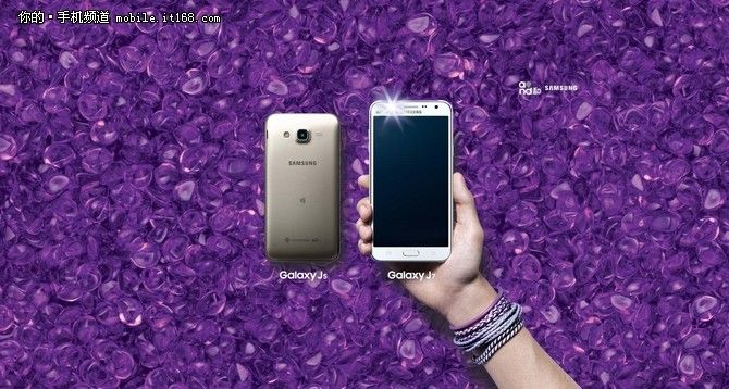 Обновленные Samsung Galaxy J5 и J7 получат встроенный чип NFC и съемный аккумулятор – фото 1