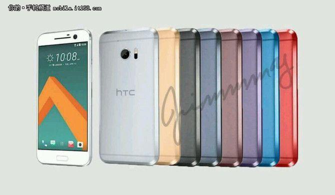 HTC 10 (M10h, Perfume) может получить две модификации – с процессором Snapdragon 652 и Snapdragon 820 – фото 2