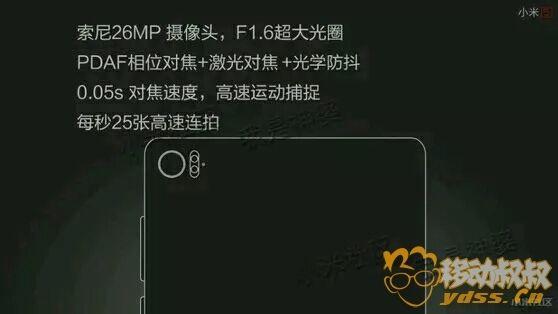 Xiaomi Mi5: десять известных фактов о долгожданном смартфоне – фото 3