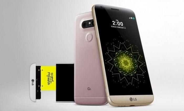 LG G5 для стран Латинской Америки получит Snapdragon 652 и 3 Гб ОЗУ – фото 1