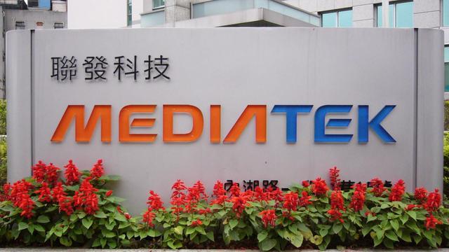 MediaTek нацелилась на создание 7-нм чипов – фото 1