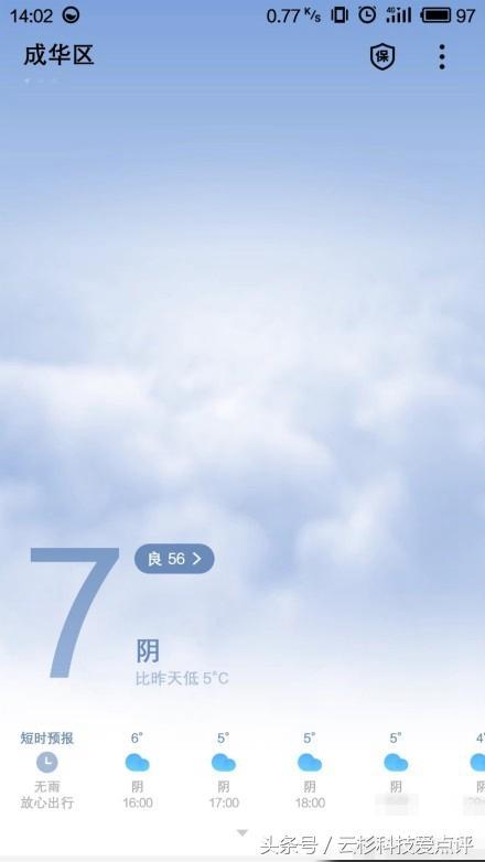 Озвучена цена на Meizu M6S, анонс новой гарнитуры и первые скриншоты Flyme 7 – фото 6