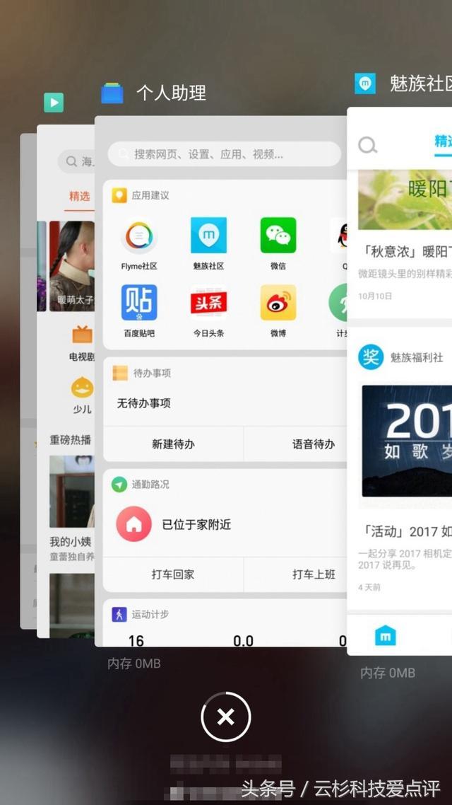 Озвучена цена на Meizu M6S, анонс новой гарнитуры и первые скриншоты Flyme 7 – фото 5