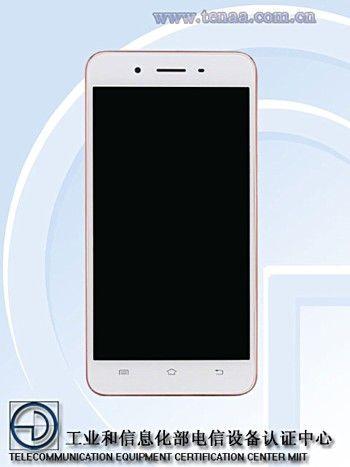 Vivo Y55A с 5,2-дюймовым дисплеем и 8-ядерным процессором сертифицирован в Китае – фото 1
