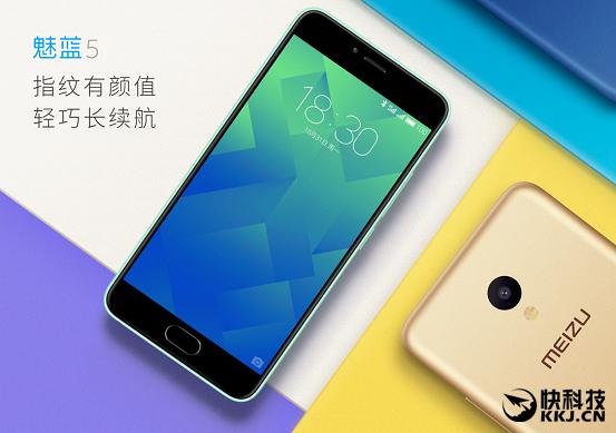 Meizu M5X прошел сертификацию в Китае – фото 1