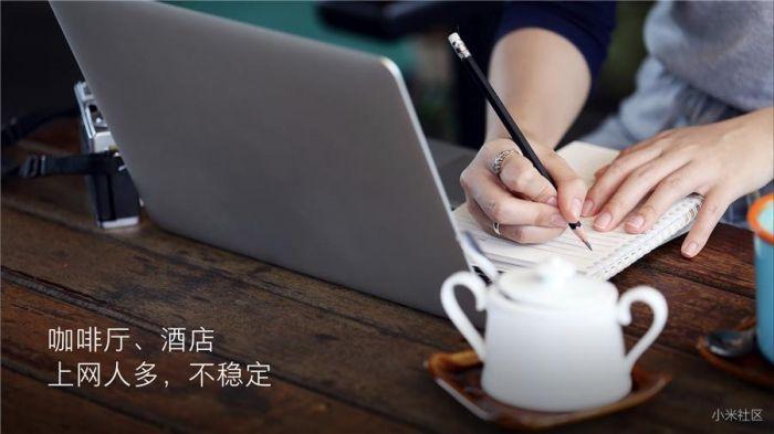 Xiaomi Mi Notebook Air 4G с модулем LTE представлен официально – фото 6