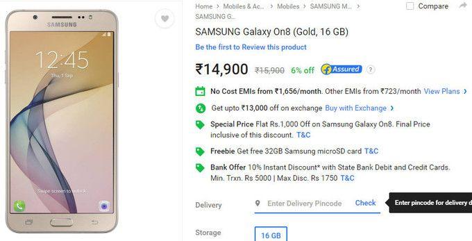 Samsung Galaxy On8 по цене $225 поступил в продажу в Индии – фото 1