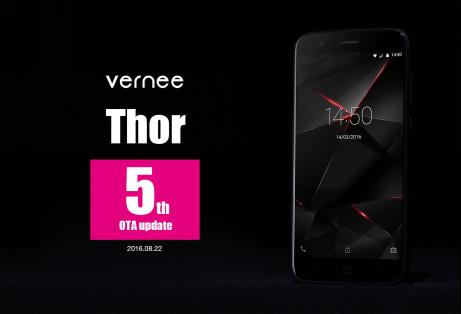 Vernee Thor получает очередное обновление – фото 1