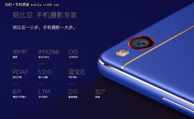 Nubia Z11 будет выпускаться в синем (Aurora Blue) цвете с ценником $370 – фото 3