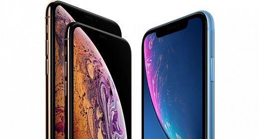 Apple готовит что-то новое? – фото 1