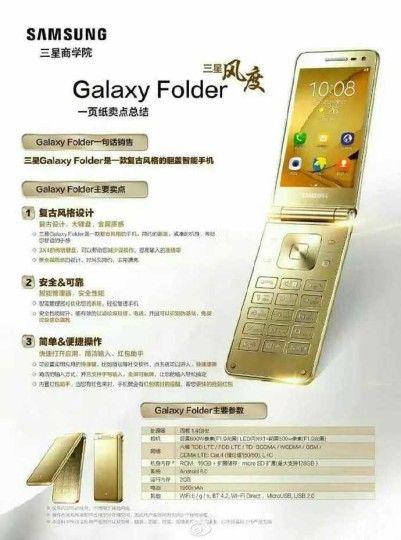 Samsung Galaxy Folder 2: с ностальгией по «раскладушкам» и на базе Snapdragon 425 – фото 1