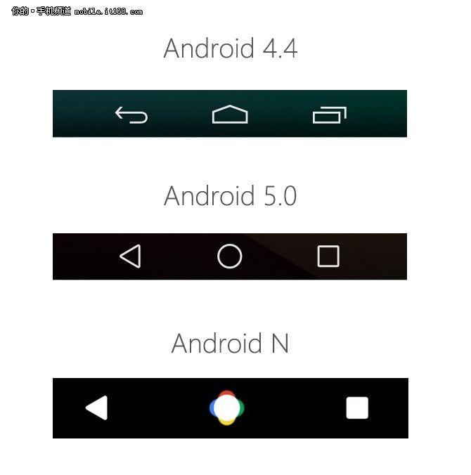 В операционной системе Google Android 7.0/N изменится дизайн виртуальных кнопок управления – фото 2