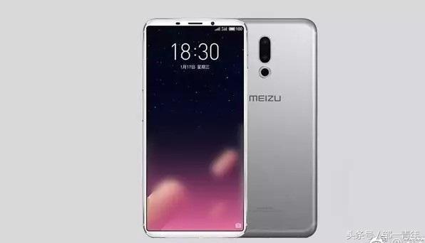 Meizu 15 Plus может стать супер-флагманским китайским смартфоном 2018 года – фото 2