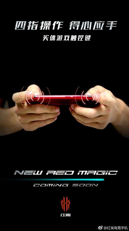 Назвали дату анонса Nubia Red Magic 2 – фото 1