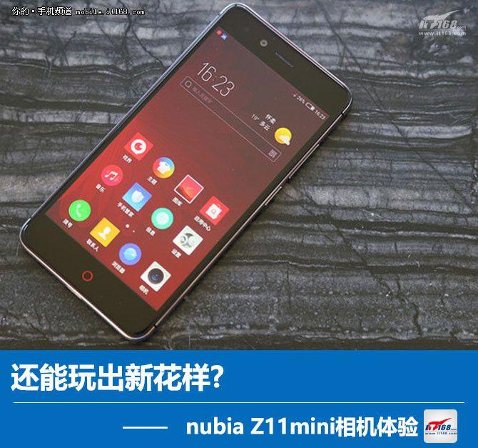 Nubia Z11 mini демонстрирует новые трюки и возможности камеры – фото 1