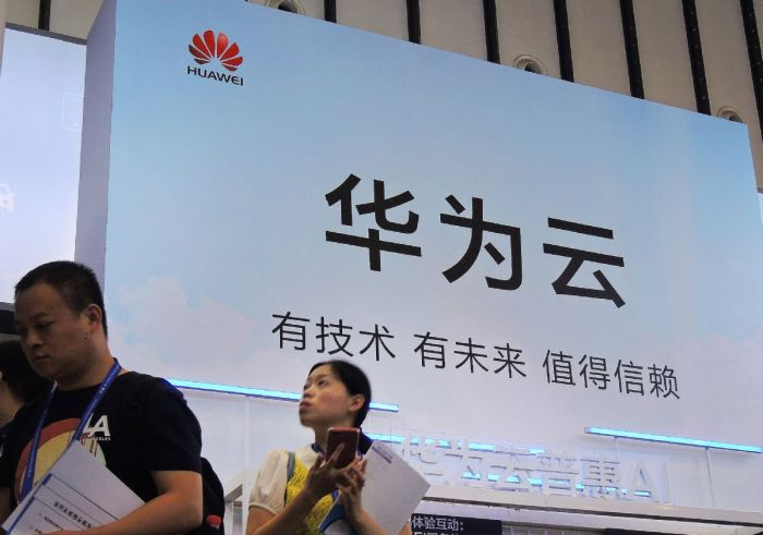 Huawei разрабатывает картографический сервис впартнерстве сBooking и«Яндексом»