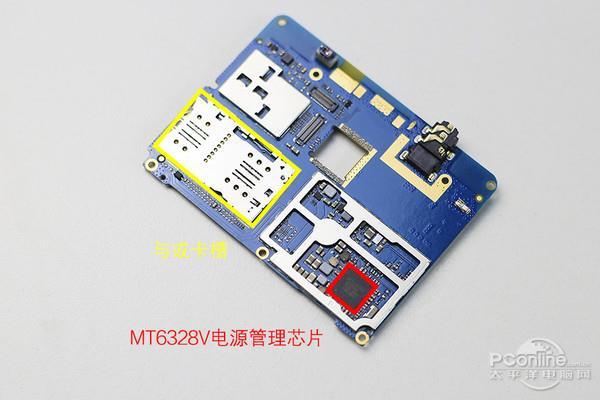 Загляните внутрь Meizu M5s – фото 10
