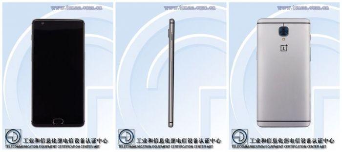 Дизайн и спецификация OnePlus 3 подтверждены после сертификации в TENAA – фото 2