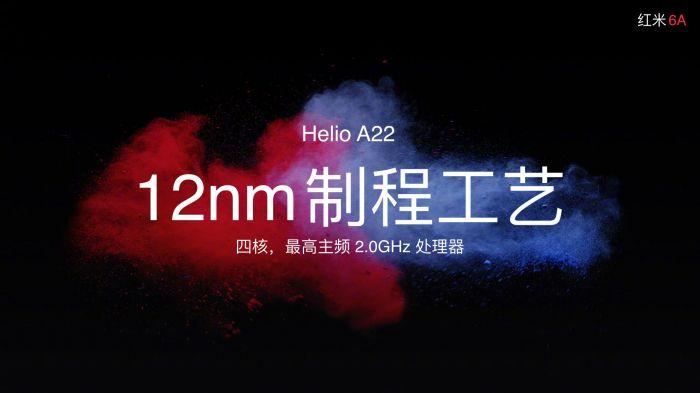 Представлен 12-нанометровый процессор Helio A22 для бюджетников – фото 1