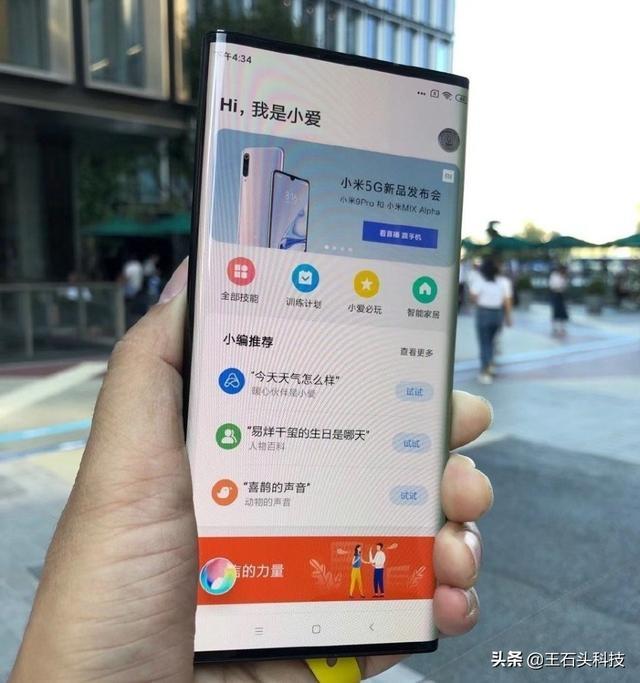 Xiaomi Mi MIX Alpha на «живых» снимках и видео