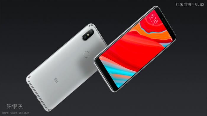 Xiaomi Redmi S2: качественное селфи за недорого – фото 7