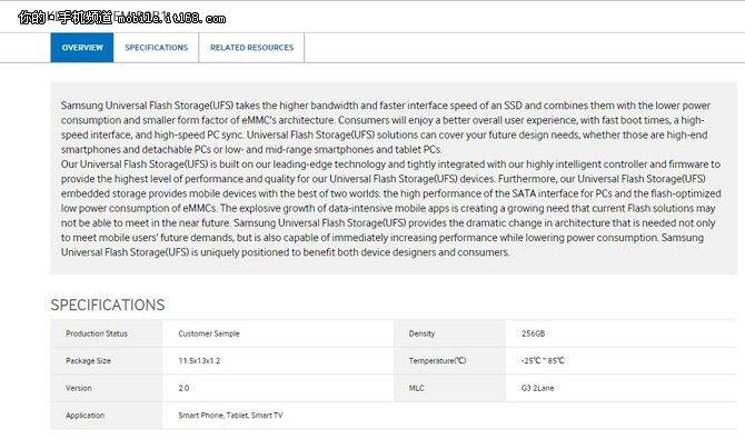 Samsung Galaxy Note 6 первым получит чипы памяти формата UFS 2.0 со скоростью записи/чтения до 850/250Мбит/с – фото 2