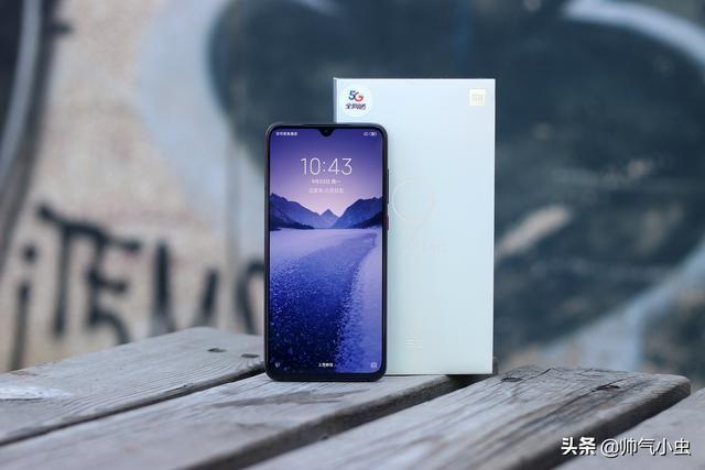 Анонс Xiaomi Mi 9 Pro 5G: курс на 5G, возросшую производительность и рост скорости зарядки – фото 1