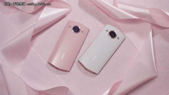Камерофоны Meitu M6 и V4s с процессорами Helio P10 и Helio X10 представлены официально – фото 3