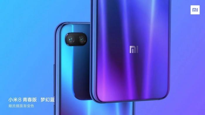 Xiaomi Mi 8 Youth будет представлен, по меньшей мере, в четырёх цветовых исполнениях – фото 2