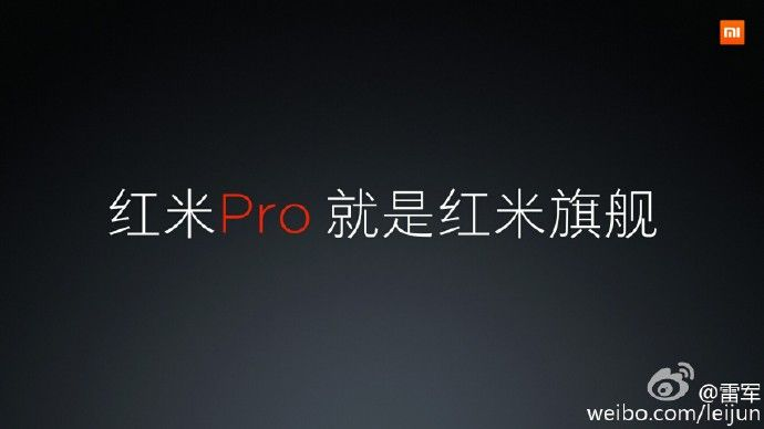 Глава Xiaomi подтвердил дебют Redmi Pro 27 июля – фото 2