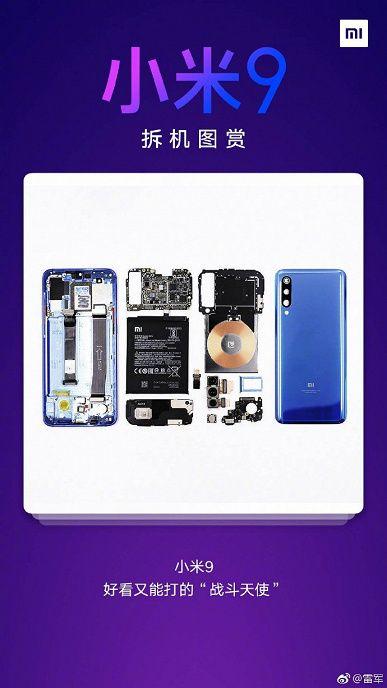 Разборка Xiaomi Mi 9: какие сюрпризы спрятала компания внутри флагмана – фото 7