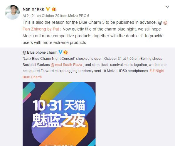 Meizu M5 (Blue Charm 5) могут представить 31 октября – фото 1