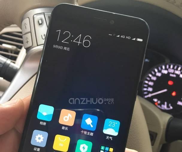 Xiaomi Mi 5C (Meri) может получить фирменный чип Pinecone – фото 3