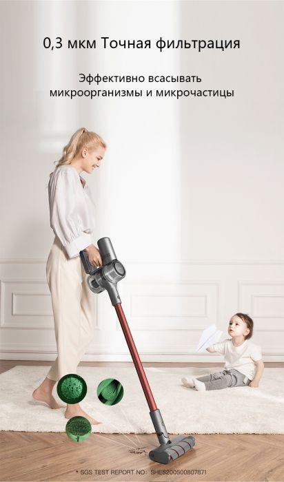 Беспроводной пылесос Dreame V11: тихая мощь для повседневной уборки – фото 1