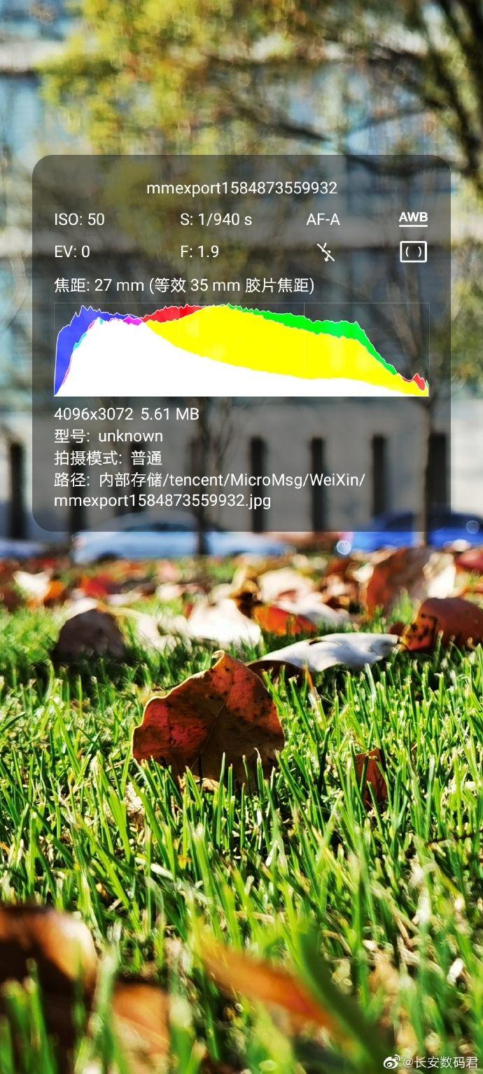 Примеры фото на камеру Huawei P40 Pro