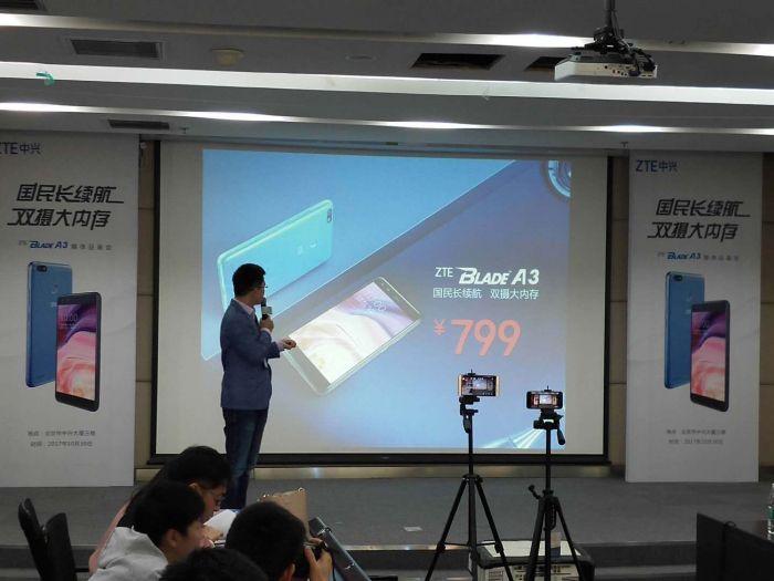 Анонс ZTE Blade A3: двойная фронтальная камера и функция распознавания лица – фото 5
