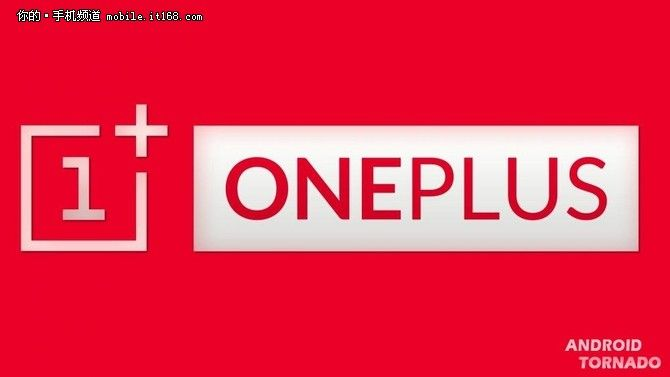 OnePlus 3 получит совершенно новый дизайн и появится в конце 2-го квартала – фото 1